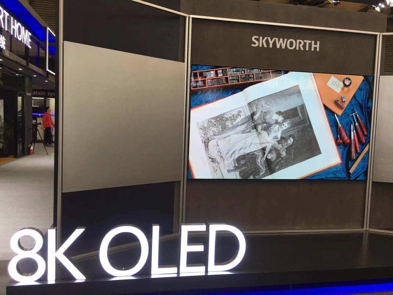 三星转战QD-OLED 总投资高达25.8亿美元