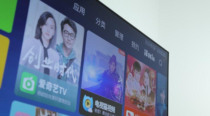拼多多联手企业制造生产电视有助于打开电视市场_-_热点资讯-艾德百科网