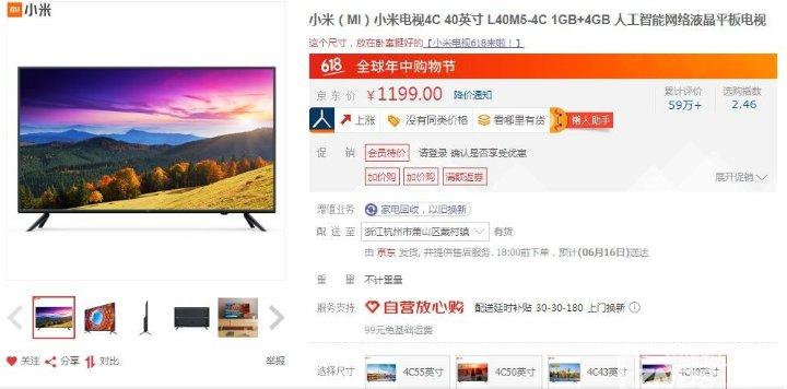 小米电视怎么样?小米电视哪个型号比较好?