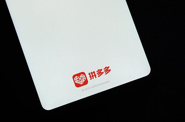 科技早报 华为鸿蒙OS设计细节曝光;拼多多将推出特供版电视
