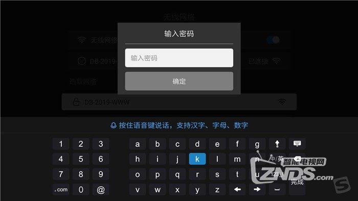 小米盒子无法输入WIFI密码怎么办?
