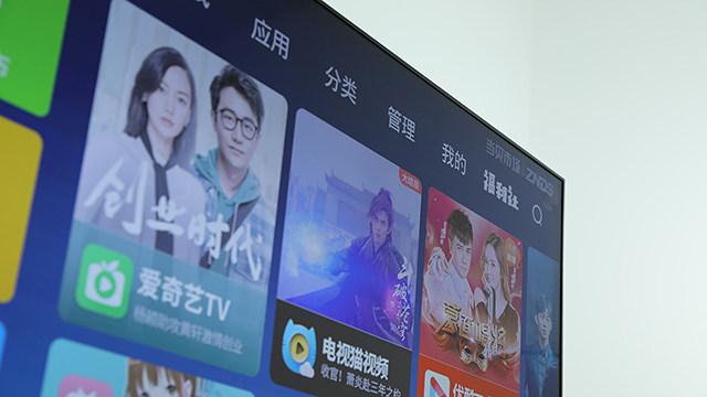 中国彩电业正发生可喜变化 彩电巨头发力核心技术
