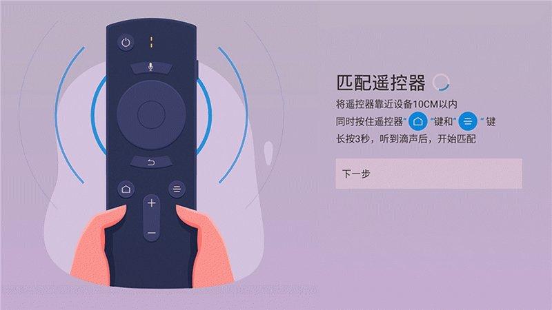 当贝首款语音机顶盒亲身体验 性能强劲外还有这些优缺点
