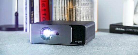 如何提高投影仪的亮度
