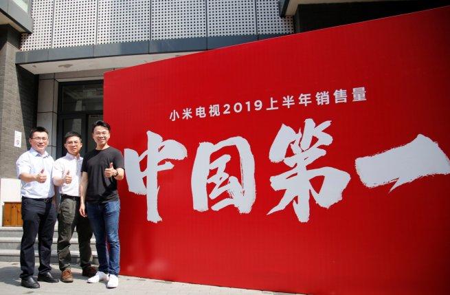小米电视上半年销量突破400万台,创造中国液晶电视记录