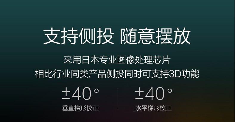 天猫魔屏NEX投影仪新品上市:8月1日限量首发 首发价2599元