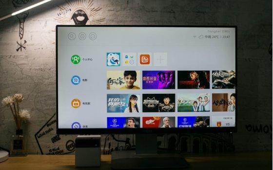 客厅艺术品!当贝电视盒子为4K显示器锦上添花