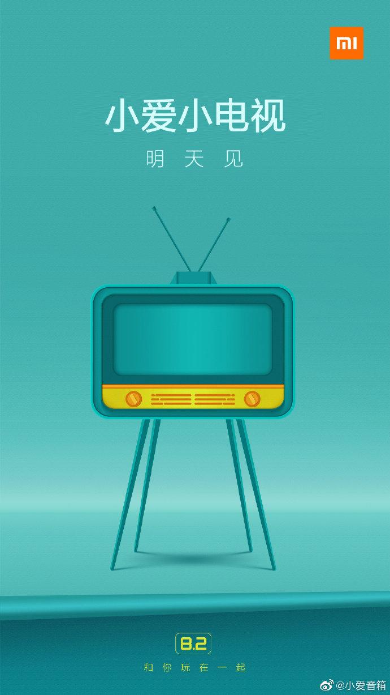 小爱小电视即将亮相2019ChinaJoy 小爱小电视和你玩在一起