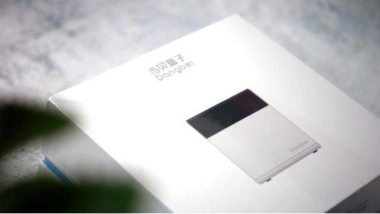 智能盒子——当贝B1好用吗?巴掌大小体验流畅王者荣耀!