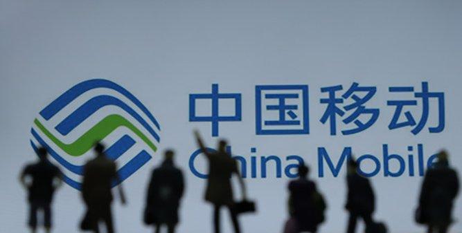中国移动或发布CMCC-T2新品智能电视 创维代工