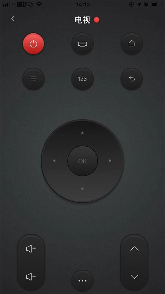 米家万能遥控器测评:米加万能遥控器究竟有多智能?