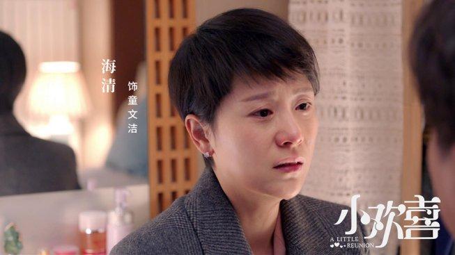 小欢喜首日收视率破一  黄磊海清领衔聚焦中国家庭教育话题