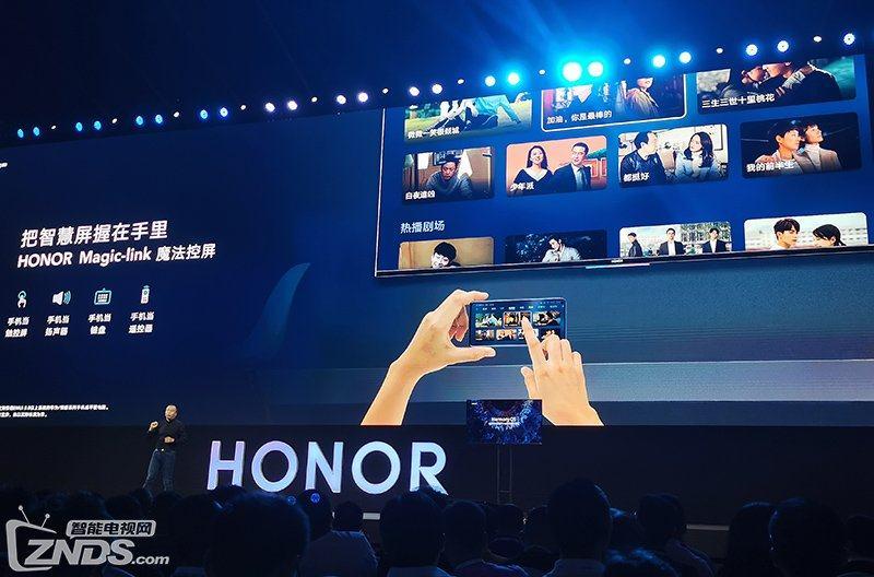 """打破设备之间的""""墙"""",荣耀智慧屏能盘活电视市场吗?"""
