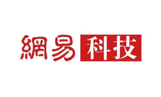 科技早报 明基发布四款智能投影新品;刘作虎公布一加电视Logo