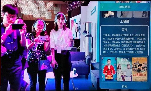 海信首款社交电视S7评测:支持6路视频对话