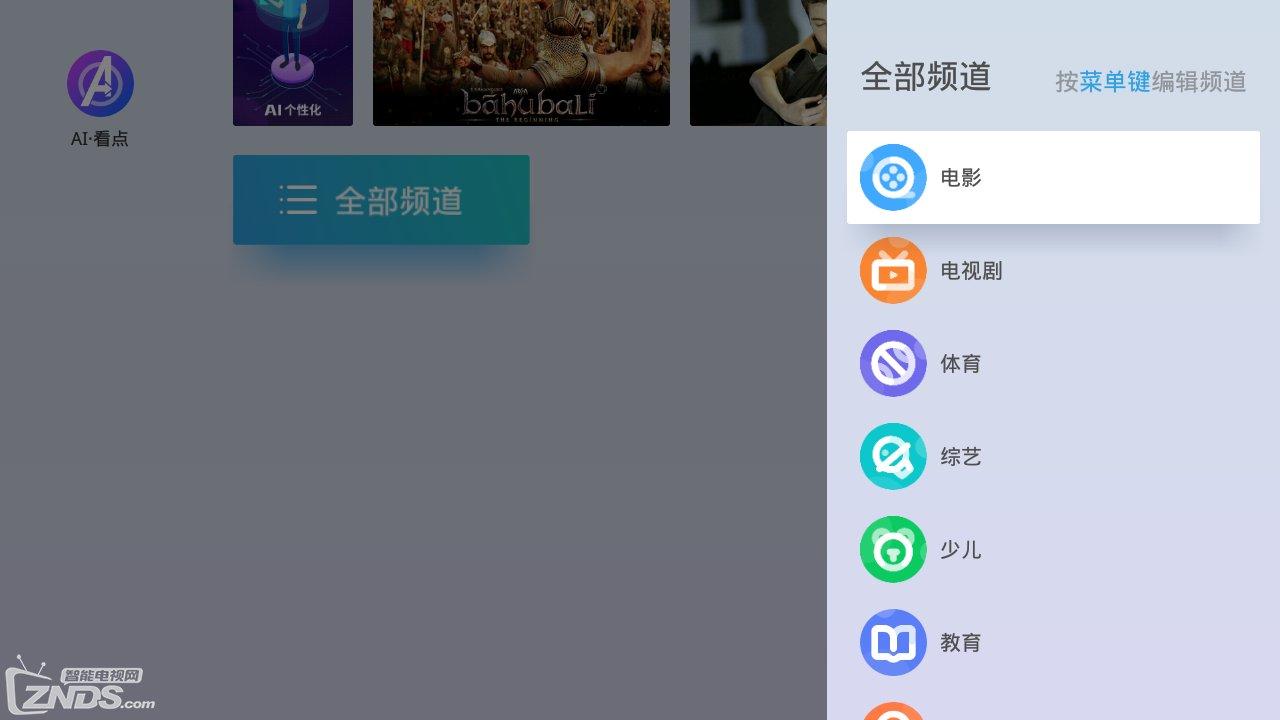 当贝D1更新V2.0.7.0:新增遥控寻回,语音搜索更加智能!