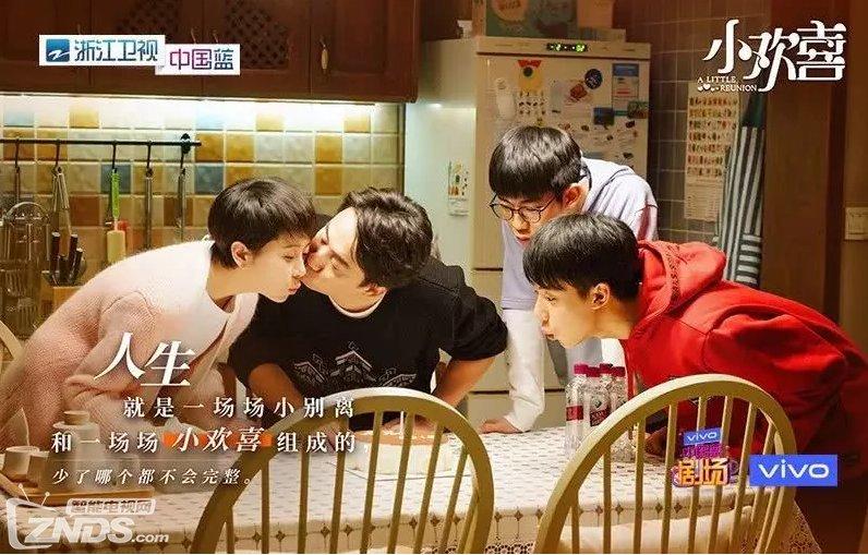 2019年豆瓣高分电视剧 《陈情令》只能排第六