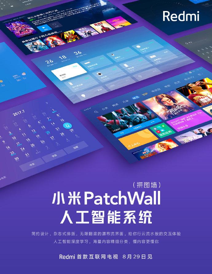 Redmi红米电视真的来了!PatchWall拼图墙将千人千面进行到底!