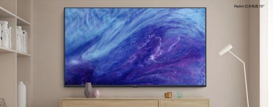 70英寸巨屏!小米首款Redmi红米电视来了,售价3799元_-_热点资讯-艾德百科网