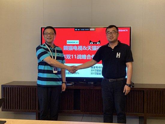 熊猫和天猫定制电视新品将在天猫独家首发 售价699元_-_热点资讯-货源百科88网