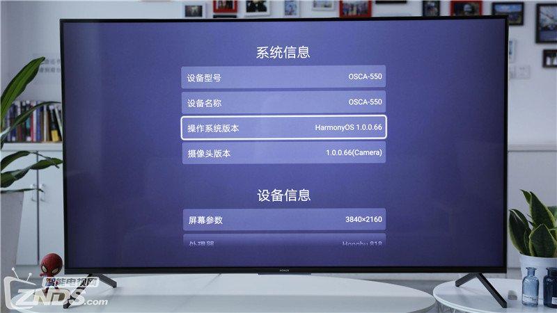 荣耀智慧屏PRO评测:首款搭载鸿蒙OS的大屏到底怎么样?