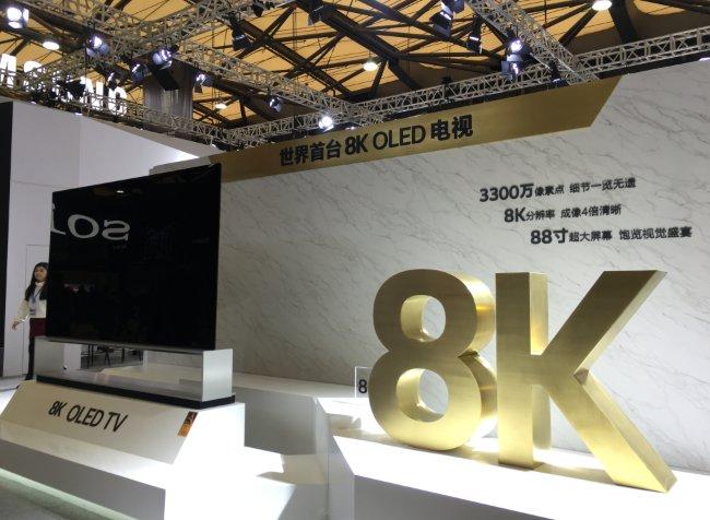 LG正式出货全球首款8K OLED电视LG Z9 首批市场主要为欧美_-_热点资讯-苏宁优评网