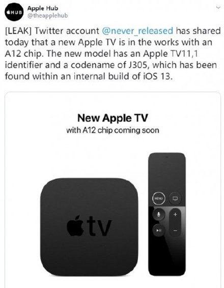 苹果发布会2019或将推出新款Apple TV 搭载A12处理器