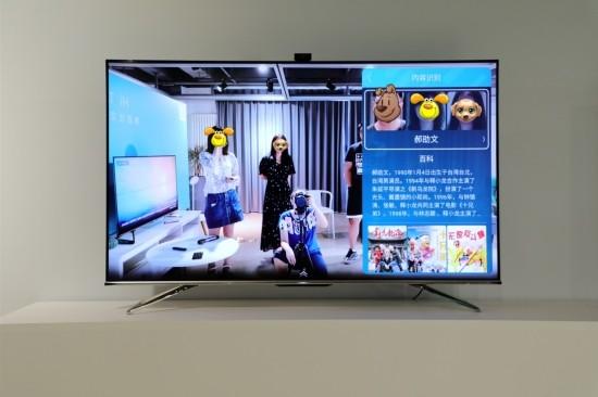 海信社交电视S7评测 不出门也能社交