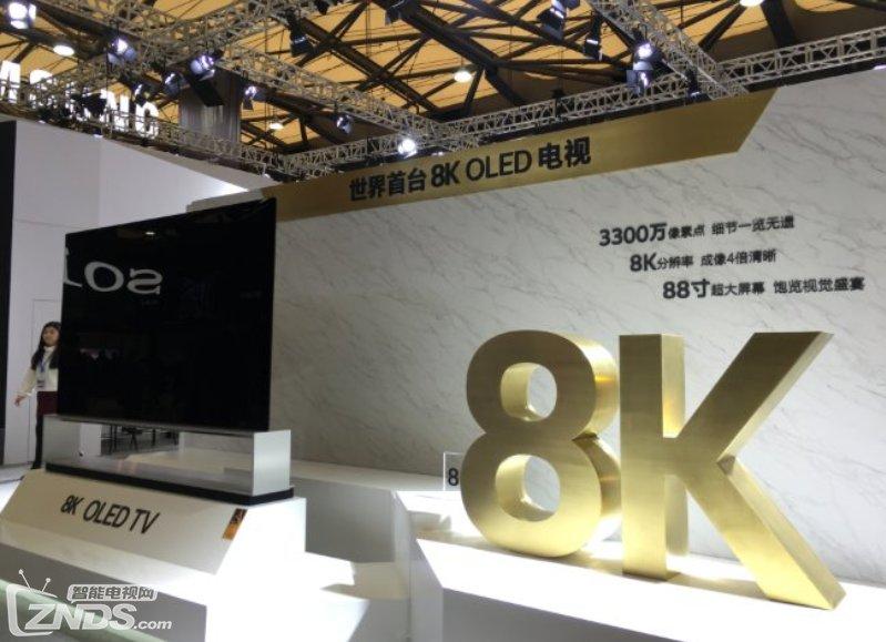 LG 8K OLED电视4999美元起,Q3开始支持HomeKit和AirPlay2