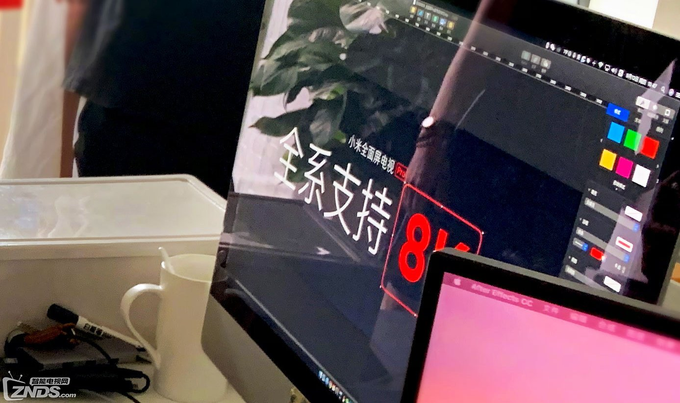 小米全面屏电视Pro新品即将发布 更全面的全面屏_-_热点资讯-货源百科88网