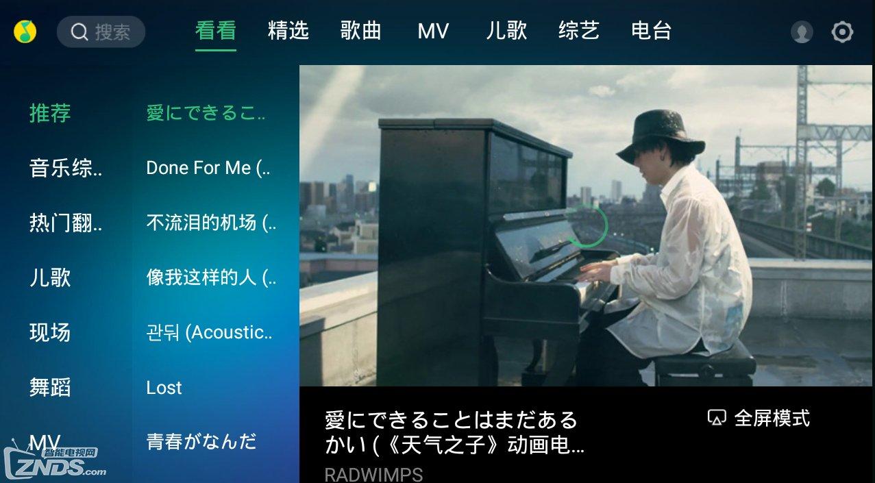 2019年mv排行榜_音悦V榜2019年二月欧美榜单TOP10 音悦V榜 高清MV下载,车载