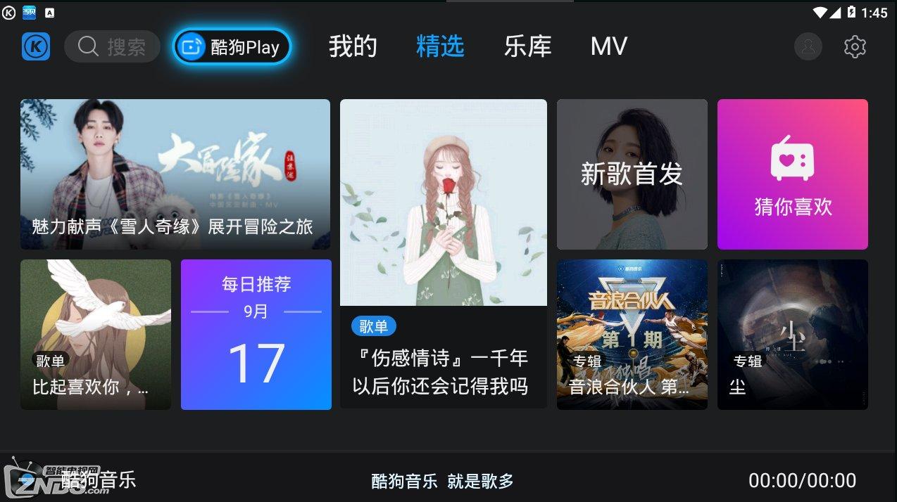 2019最新mv排行榜_2019韩国r级最新电影 2019韩国r电影排行前十名