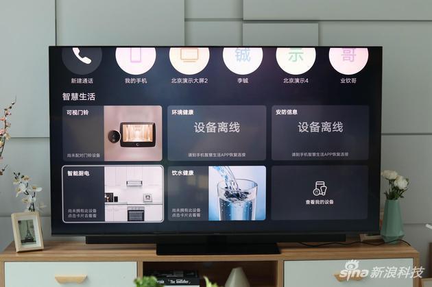 华为智慧屏全面评测:这就是电视的未来?