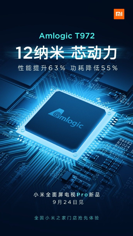 小米全面屏电视Pro搭载12纳米制程芯片 与Amlogic联合研发_-_热点资讯-苏宁优评网