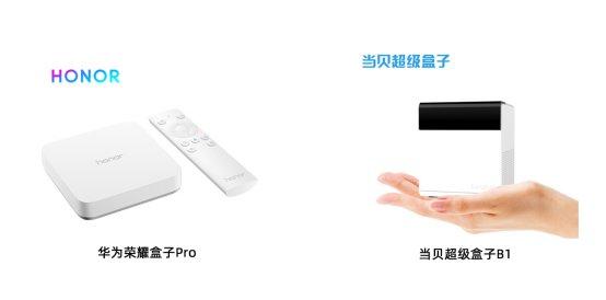 华为荣耀盒子Pro对比当贝超级盒子B1哪款更值得买?详细横评!