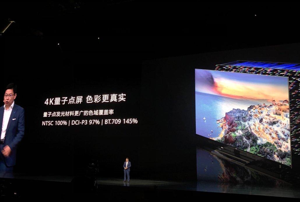 华为智慧屏V65正式发布 售价6999元!75英寸智慧屏12月上市