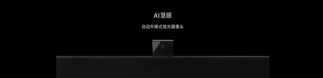 华为智慧屏上海发布 3大卖点诠释让智慧变大!