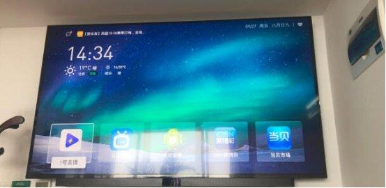 华为智慧屏V65如何安装第三方软件,怎么看电视直播