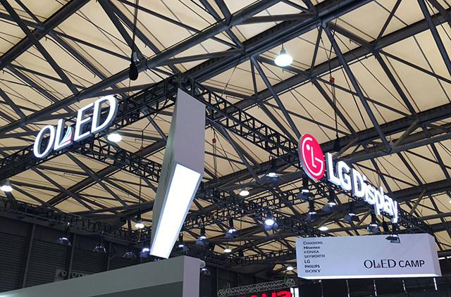 LG Display展示8K屏幕自发声电视和汽车透明OLED显示屏