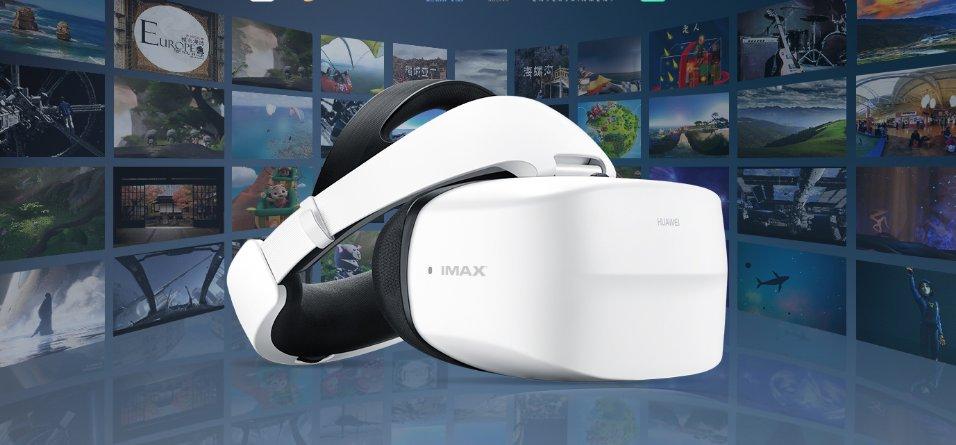 行业大佬重返VR市场 5G驱动R概念催生视频直播新赛道