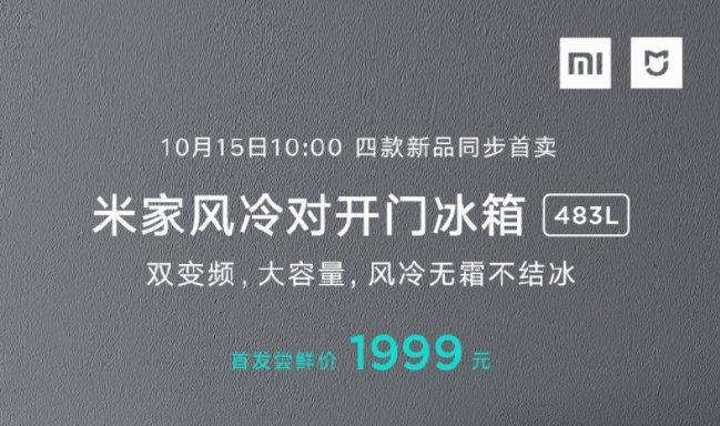 科技早报 贾跃亭拟申请个人破产重组;知乎上线直播功能