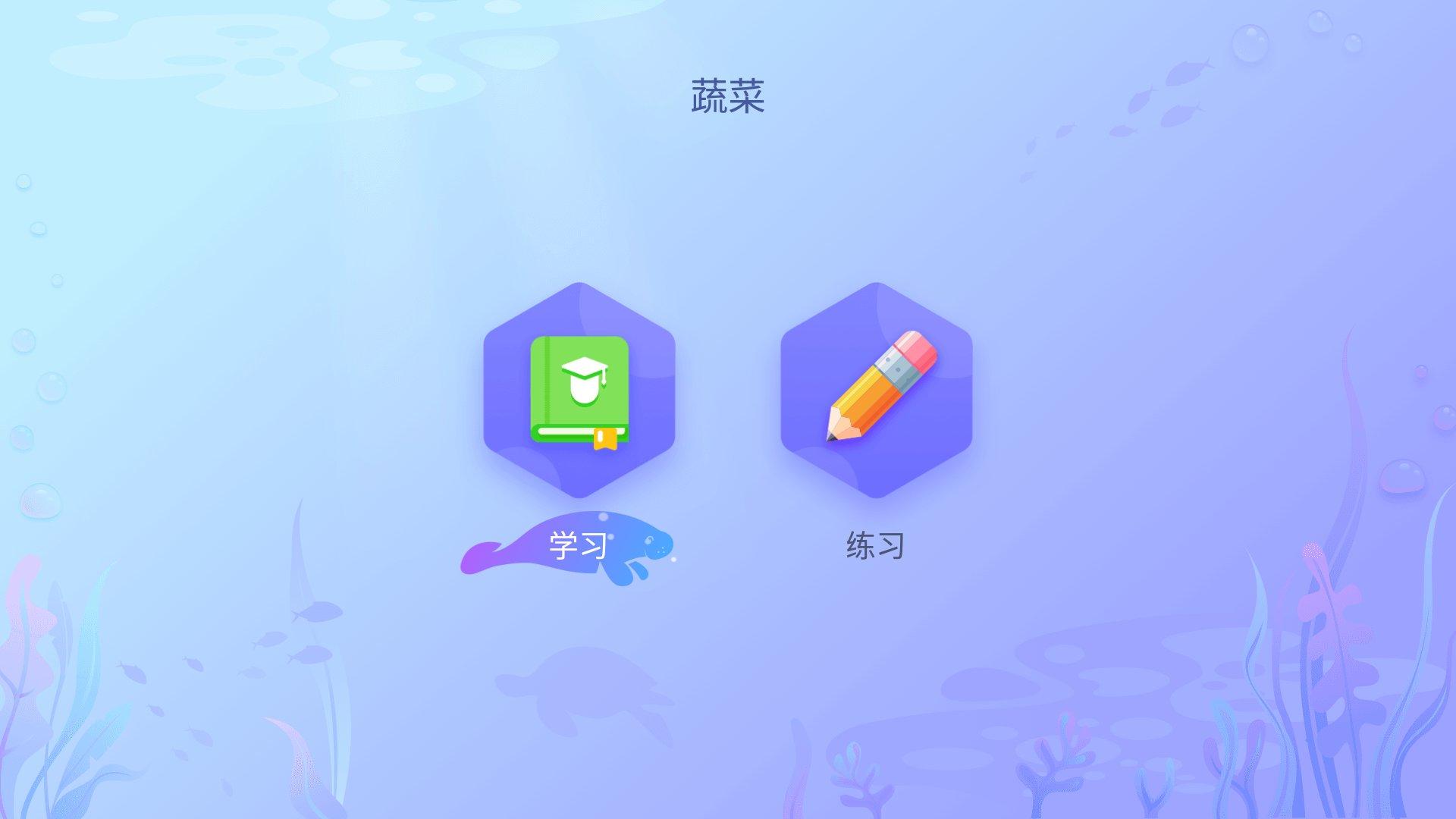 当贝超级盒子V2081更新 新增当贝识字和自定义限制后台进程功能