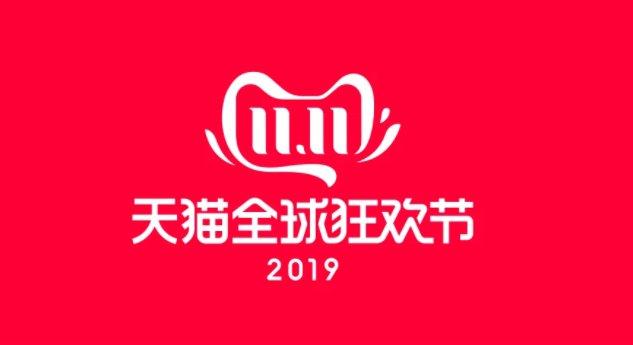 天猫、淘宝总裁蒋凡:天猫双十一将推出以旧换新活动