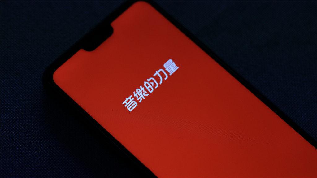 丁磊计划推动网易云音乐独立上市