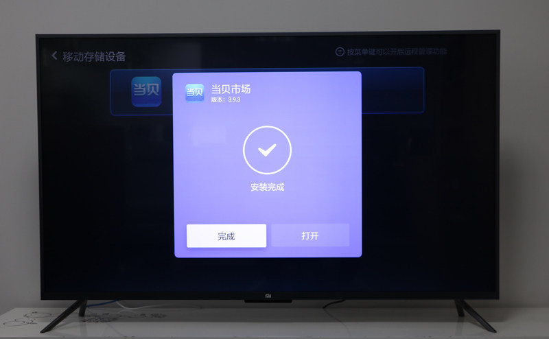 小米电视5怎么安装第三方应用?详细教程一学就会