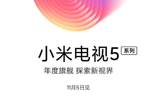 科技早报 小米新品宣布会今天召开;苹果与V社相助研发AR头盔