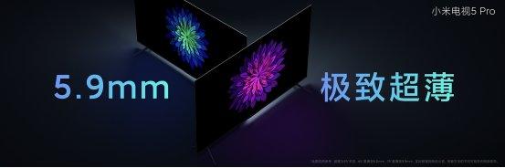 画质对标索尼三星!小米电视5系列发布 首搭量子点技术_-_热点资讯-苏宁优评网