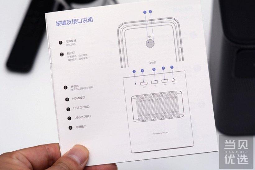天猫魔屏N1智能投影仪测评 在家即可看百寸大屏