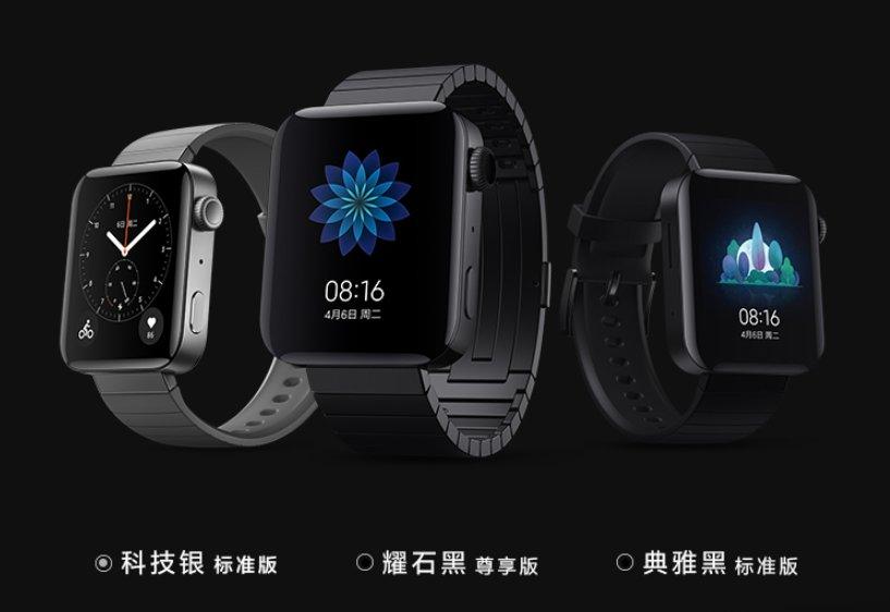 小米手表正式开启预售:订金100元 11月14日发货