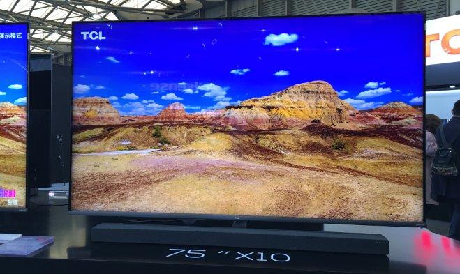 科技早报 LG可折叠电视将发布;荣耀智慧屏支持第三方应用